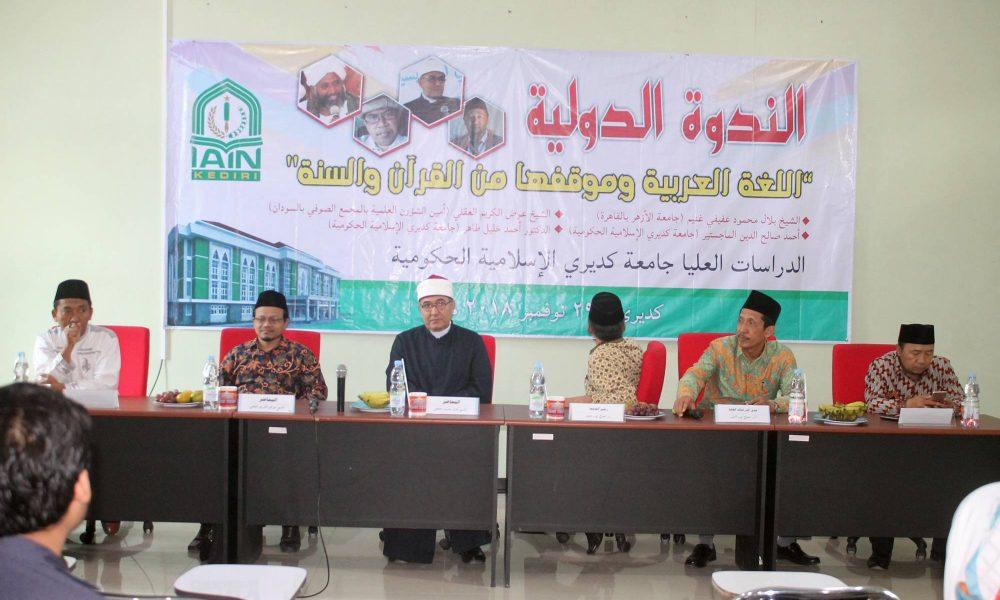 seminar internasional